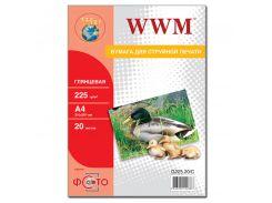 Фотопапір А4 WWM 20 аркушів (G225.20/C)