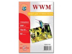 Фотопапір 10х15 WWM 50 аркушів (G200.F50)
