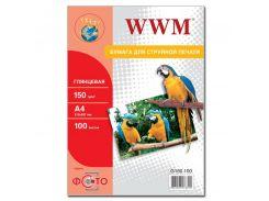 Фотопапір A4 WWM 100 аркушів (G150.100)