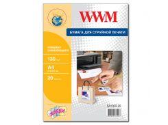 Фотопапір А4 WWM 20 аркушів (SA130G.20)