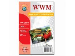 Фотопапір 10х15 WWM 20 аркушів (G260N.F20)