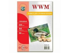 Фотопапір A4 WWM  50 аркушів (G225.50)
