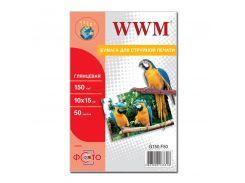 Фотопапір 10х15 WWM  50 аркушів  (G150.F50)