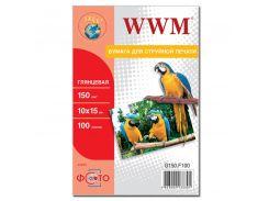 Фотопапір 10х15 см WWM 100 аркушів (G150.F100)