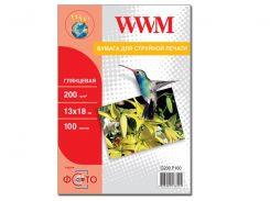 Фотопапір 13х18 WWM 100 аркушів (G200.P100)