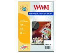 Плівка А3 WWM 20 аркушів (F150INA3.20)