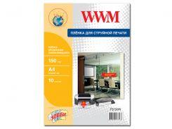 Плівка А4 WWM 10 аркушів (FS150IN)