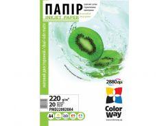 Фотопапір A4 ColorWay 20 аркушів (PMD220020A4)