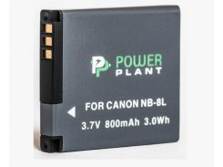 Aкумулятор PowerPlant Canon NB-8L