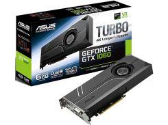 Відеокарта ASUS GTX1060 Turbo (TURBO-GTX1060-6G)