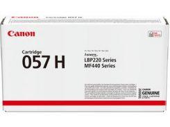 Оригінальний картридж Canon 057H Black (3010C002)