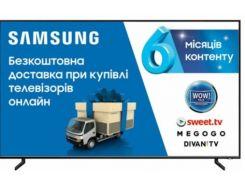 Телевізор QLED Samsung QE65Q900RBUXUA (Smart TV, Wi-Fi, 7680x4320)