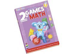 Інтерактивна розвиваюча книга Smart Koala The Games of Math (Season 2) №2