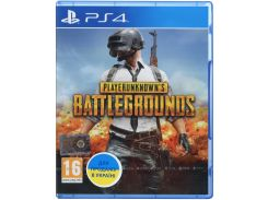 Гра Playerunknown's Battlegrounds [PS4, Russian version] Blu-Ray диск