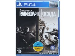 Гра Tom Clancy's Rainbow Six: Облога [PS4, Russian version] Blu-ray диск
