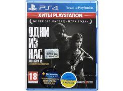 Гра The Last of Us: Оновлена версія [PS4, Russian version] Blu-ray диск