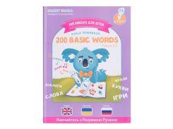 Інтерактивна навчальна книга Smart Koala 200 Basic English Words (Season 3) №3