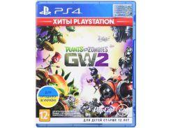 Гра Plants vs. Zombies: Garden Warfare 2 [PS4, English version] Blu-ray диск