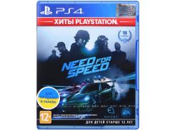 Гра Need for Speed [PS4, Russian version] Blu-ray диск