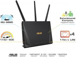 Маршрутизатор Wi-Fi ASUS RT-AC85P