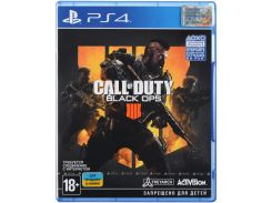 Гра Call of Duty: Black Ops 4 [PS4, Russian version] Blu-Ray диск