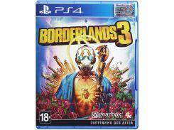 Гра Borderlands 3 [PS4, Russian subtitles] Blu-ray диск