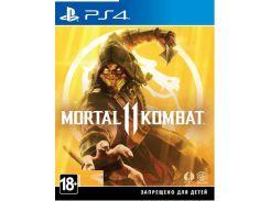 Гра Mortal Kombat 11 [PS4, Russian subtitles] Blu-ray диск