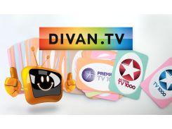 Підписка DIVAN.TV Старт 12 міс.