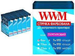 Стрічка WWM 8 mm*7 m Refill STD кільце Purple комплект 5 шт.