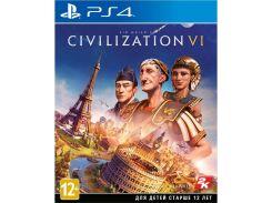 Гра Civilization VI [PS4, Russian version] Blu-Ray диск