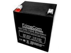 Батарея для ПБЖ FRIMECOM GS1245