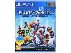 Гра Plants vs. Zombies: Battle for Neighborville [PS4, Russian subtitles] Blu-ray диск