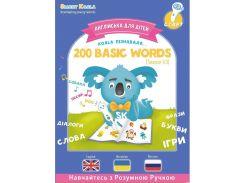 Інтерактивна навчальна книга Smart Koala 200 Basic English Words (Season 1) №1