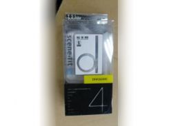 Кардрідер ATcom TD2051