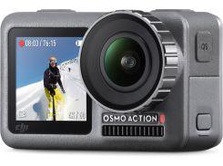Екшн-камера DJI Osmo Action  (CP.OS.00000020.01)