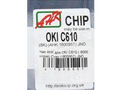 Чіп АНК OKI C610 (6k) Cyan