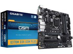 Материнська плата Gigabyte Q370M D3H GSM PLUS