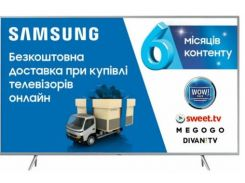 Телевізор QLED Samsung QE55Q60RAUXUA (Smart TV, Wi-Fi, 3840x2160)
