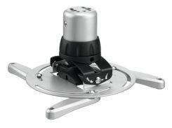 Кріплення для проектора Vogels PPC 1500 White