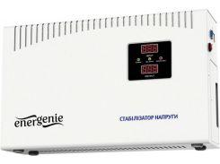 Стабілізатор EnerGenie EG-AVR-DW3000-01