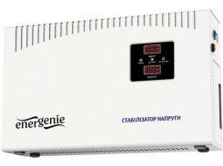 Стабілізатор EnerGenie EG-AVR-DW5000-01