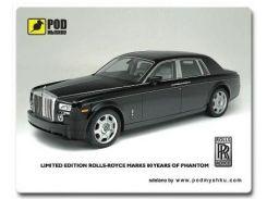 Килимок PODMYSHKU Rolls-Royce Phantom