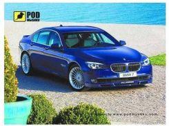 Килимок PODMYSHKU BMW 7