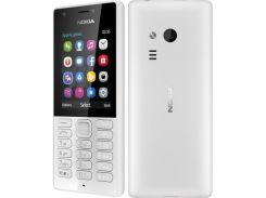 Мобільний телефон Nokia 216 Gray   (216 DS Grey)