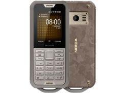 Мобільний телефон Nokia 800 Tough Sand  (800 DS 4G Sand)