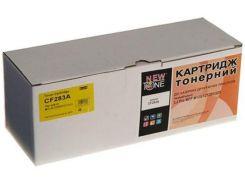 Картридж NewTone HP LJ Pro M125/127/201/225 (аналог CF283A)