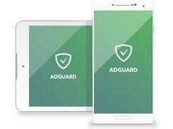 Антивірус AdLock Mobile Protection (1 пристрій/1 рік)