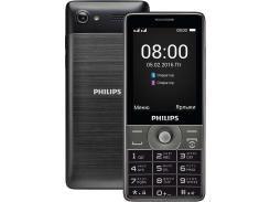 Мобільний телефон Philips E570 Dark Grey  (E570 (dark grey))