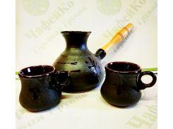 Набор турка керамическая 250 мл + 2 чашки-100 мл Малая, стандарт
