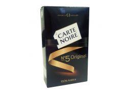 Кофе Carte Noire молотый 250г